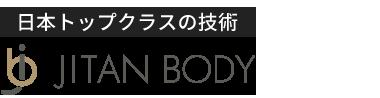 「JITAN BODY整体院 飯田橋」 ロゴ